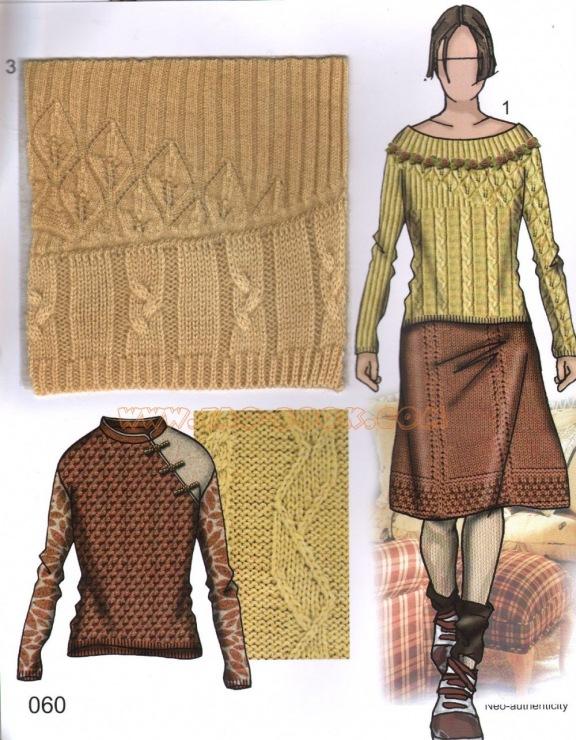 Fashion Box Women s Knitwear A/W 2017/2018 mode. - Pinterest 4
