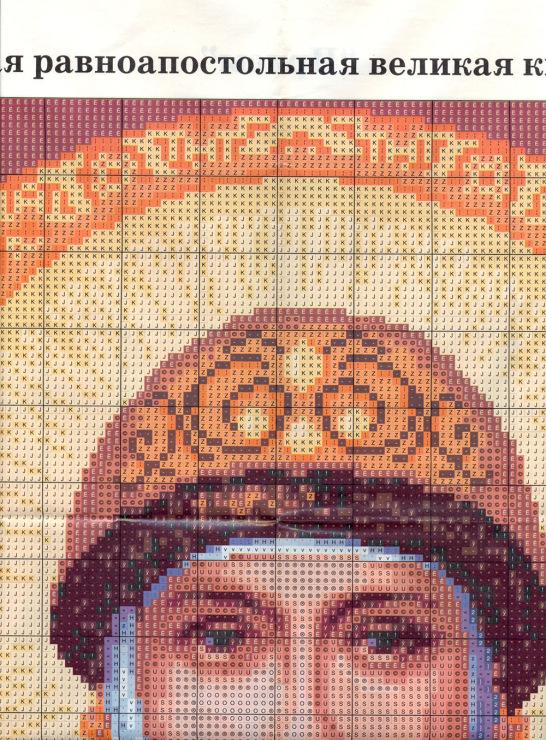 Вышивка схема икона пресвятой