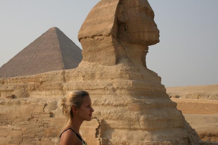 Незнакомый египет