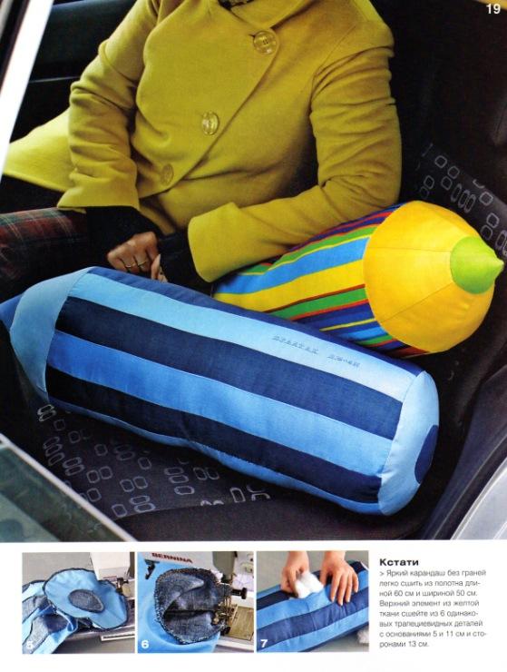 Подушки для машины прикольные своими руками