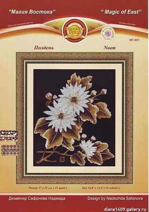 Поздравления на удмуртском языке бабушкам