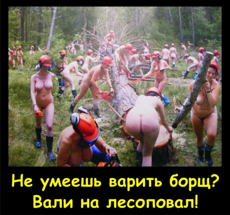 фото проституток на суботнике